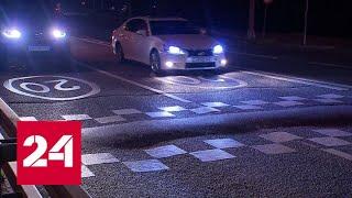 Фонари есть, света нет: почему трасса Москва – Красногорск осталась без освещения - Россия 24