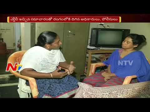 విజయవాడలో ఇద్దరు బాలికల్ని వ్యభిచార రొంపిలోకి దించిన భార్యభర్తలు    NTV