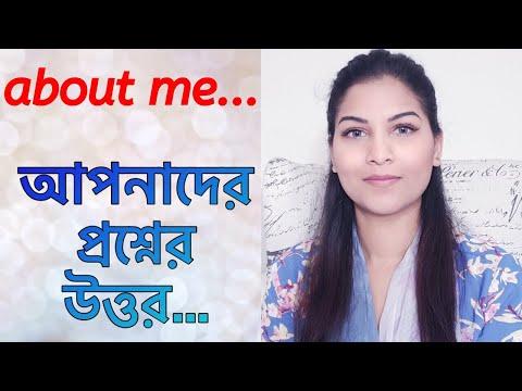 প্রিয় দর্শকদের প্রশ্নের উত্তর || Most Popular Q & A ||  Bangladeshi Canadian Vlogger