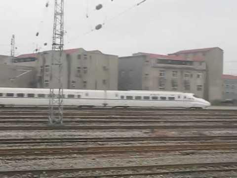 Ride the Northbound Chinese railway train no. K862 (from BaoJi to HanKou)