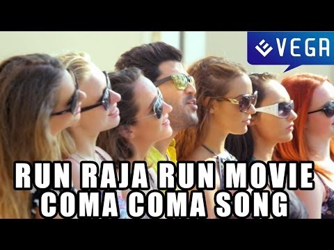 Run Raja Run Movie Promo Song - Coma Coma Song - Sharwanand, Seerat Kapoor