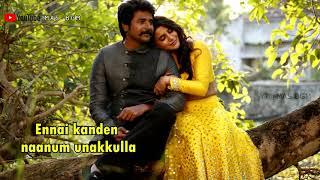 Seema raja songs   Onnavitta Yaarum Yenakilla   Download Audio with Video👇  Mas BGM