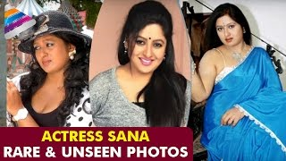 Download Video Actress Sana Rare and Unseen Photos | Celebrities Rare Photos | Artist Sana | Telugu Filmnagar MP3 3GP MP4