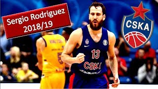 Sergio Rodriguez Welcome To Olimpia Milano ● 2018/19 Best Plays & Highlights