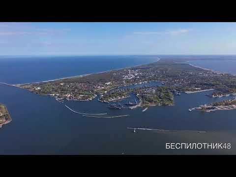 Калининград 19 - Балтийск, аэросъёмка