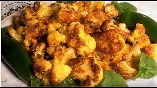 የአበባ ጎመን አጠባበስ - Cauliflower Reciepe