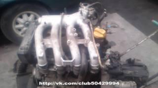 Motor VAZ hamda ta'mirlash 21120 (1.5, 16v) (1-Qism)