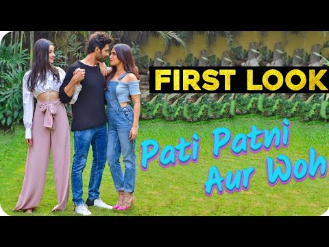 Pati Patni Aur Woh || First Look || Kartik Aaryan || Bhumi Pednekar || Ananya Pandey