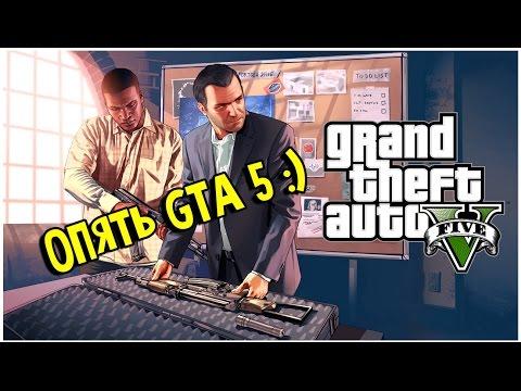 Видео Игра GTA 5 Online Новые Адские Двери #12