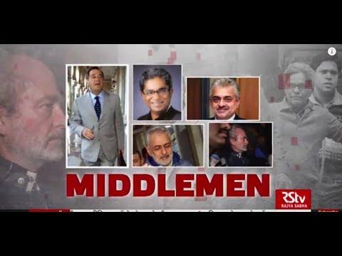 In Depth - Middlemen Mp3