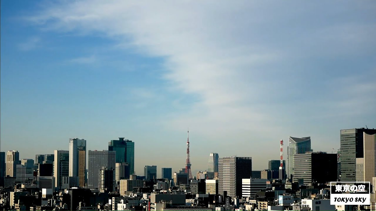 Tokyo Sky - Live Streaming from Tokyo, Japan