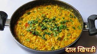 -perfect-dal-khichdi-recipe