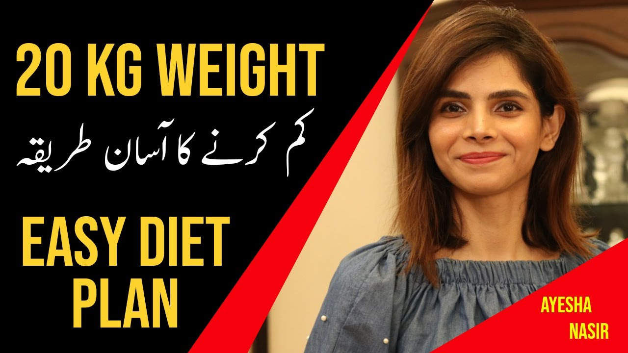 Weight Loss Tips That Actually Work | 20kg Weight Lose Diet Plan