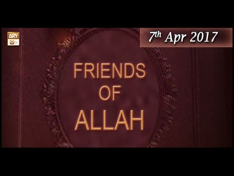 Friends of Allah - Topic - Who Are The Friends of Allah? - ARY Qtv