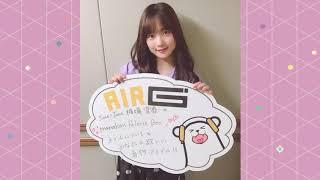 AIR-G'『Juice=Juice 稲場愛香の manakan Palette Box』2019年4月18日放送.