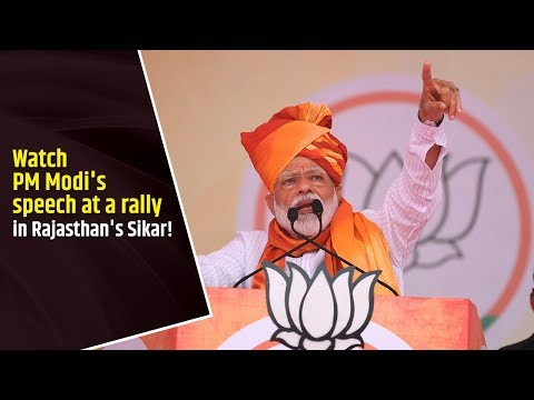 PM Modi addresses Public Meeting at Sikar, Rajasthan