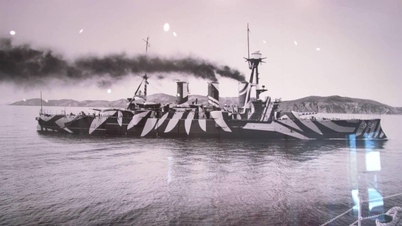 Камуфляж кораблей Первой  и Мировой войн. История,Флот