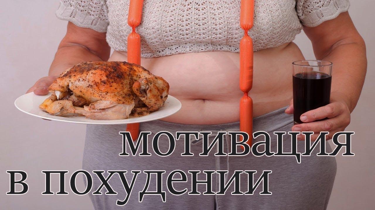 Ревность, открытка мотивация похудение