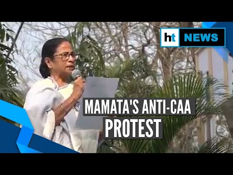 Watch: Mamata Banerjee holds rally to protest against Citizenship law & NRC