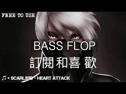 Scarlxrd - HEART ATTACK [Non Copyright/Free To Use]