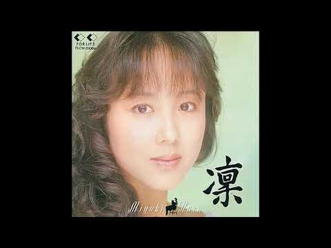 (1989) Miyuki Hara - Rin [FULL ALBUM]
