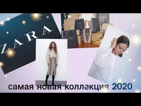🔴ZARA/💥САМАЯ НОВАЯ КОЛЛЕКЦИЯ 2020‼/СУМКИ/