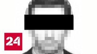 В отравлении Скрипалей подозревают агента ФСБ Гордона - Россия 24