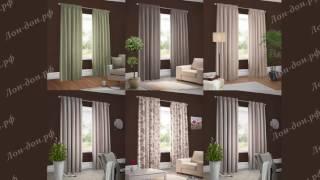 видео Какие обои подойдут к коричневой мебели: 30 фото