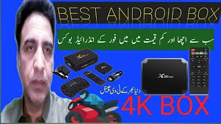 X96 Mini 4K Android Smart Tv Box Unboxing And Review In Urdu|Hindi |
