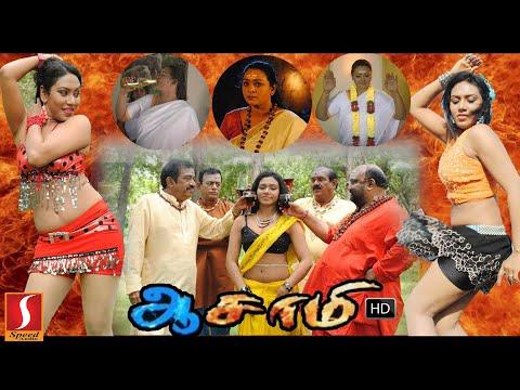 Hit Tamil romantic comedy full movie |...
