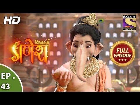 Vighnaharta Ganesh - विघ्नहर्ता गणेश - Ep 43 - Full Episode - 19th October, 2017
