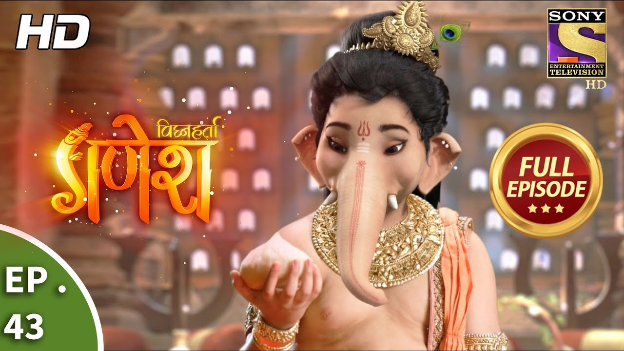 Download Vighnaharta Ganesh - विघ्नहर्ता गणेश - Ep 43 - Full Episode - 19th October, 2017