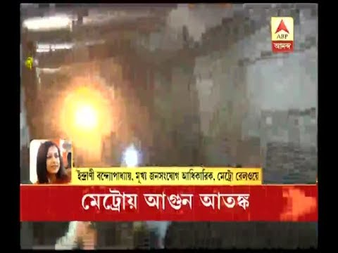 Fire incident in