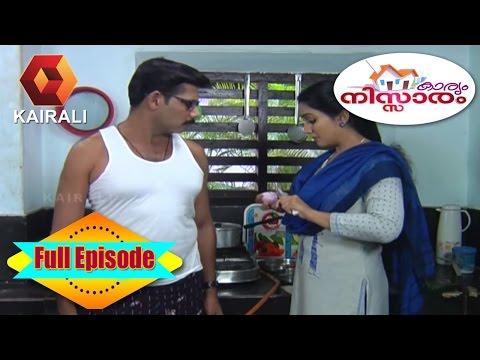Karyam Nissaram: തൊഴിലാളി ദിന ചിന്തകൾ   1st May 2017   Episode 1080