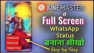 How To Make Full Screen Whatsapp Status In Kinemaster   Full Screen Status Editing With Kinemaster