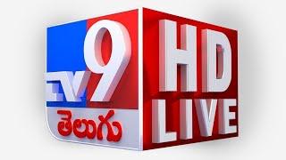 TV9 Telugu...