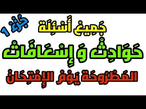 دكتورة ماك ستيفنس بالعربي