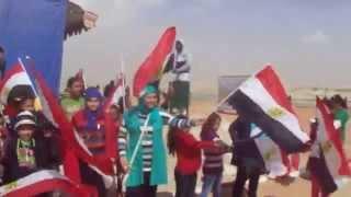 أطفال جيل أكتوبر يهتفون تحيا مصر وتسلم الايادى فى قناة السويس الجديدة