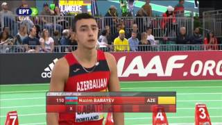 Triple Jump - Men - Portland 2016 - IAAF - World Indoor Championship