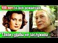 В 63 известный муж ВЫГНАЛ из дома,а позже умер единственный сын/Непростая судьба Любови Соколовой.