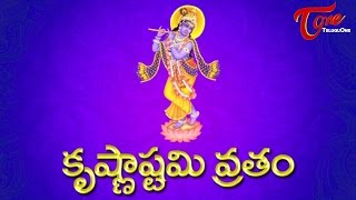 Information about Krishnashtami Vratham | by Dr. Anantha Lakshmi