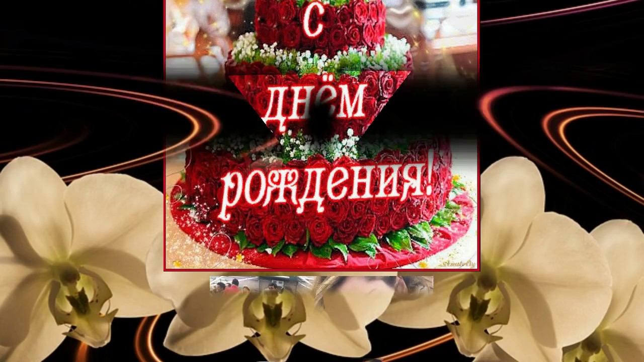 С днем рождения сусанна картинки на армянском