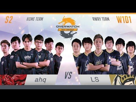 LS vs ahq - OPC 2017 Season 2 Group Stage R.1 G.3