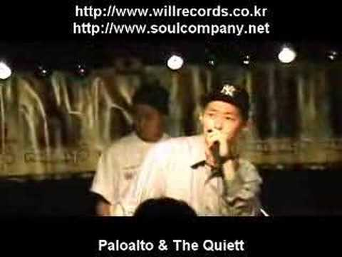paloalto and the quiett collaboration live