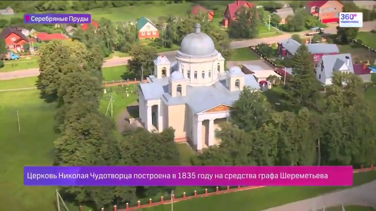 Коттеджный поселок СЕРЕБРЯНЫЕ ПРУДЫ - YouTube