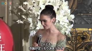 リリー・コリンズ、谷花音、DAIGO/『白雪姫と鏡の女王』プレミア試写会...