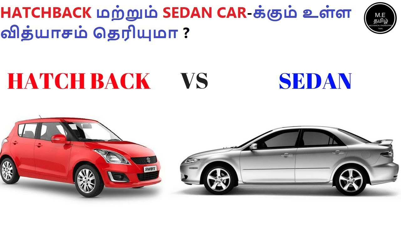 what is the difference between a sedan and a hatchback