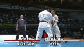 2016年10月22日・23日、東京体育館にて開催された第48回全日本空手道選...