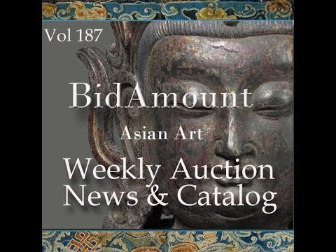 BidAmount Weekly News Letter Catalog October 20 2017 Chinese