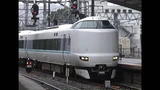 【鉄道動画】JR琵琶湖線・京都駅を通過した列車たち